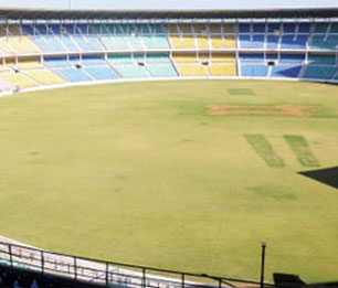 Vidarbha Cricket Association Ground (old)